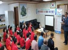 [상주]2018년 쌩쌩혈관 사통팔달 건강한 마을만들기 수료식 개최