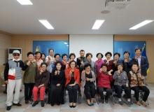 [상주]동성동, 신바람 청춘노래교실 수료식 개최