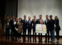 [상주]GAP(농산물 우수관리) 모범사례 대상 수상