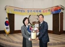 [상주]상주시의회 신순단 의원, 경상북도 의정봉사대상 수상