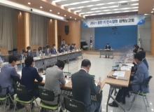 [상주]상반기 예산 신속집행 대책보고회 개최